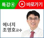2020OT조영호