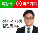2020OT김민혁