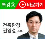 2020OT권영철